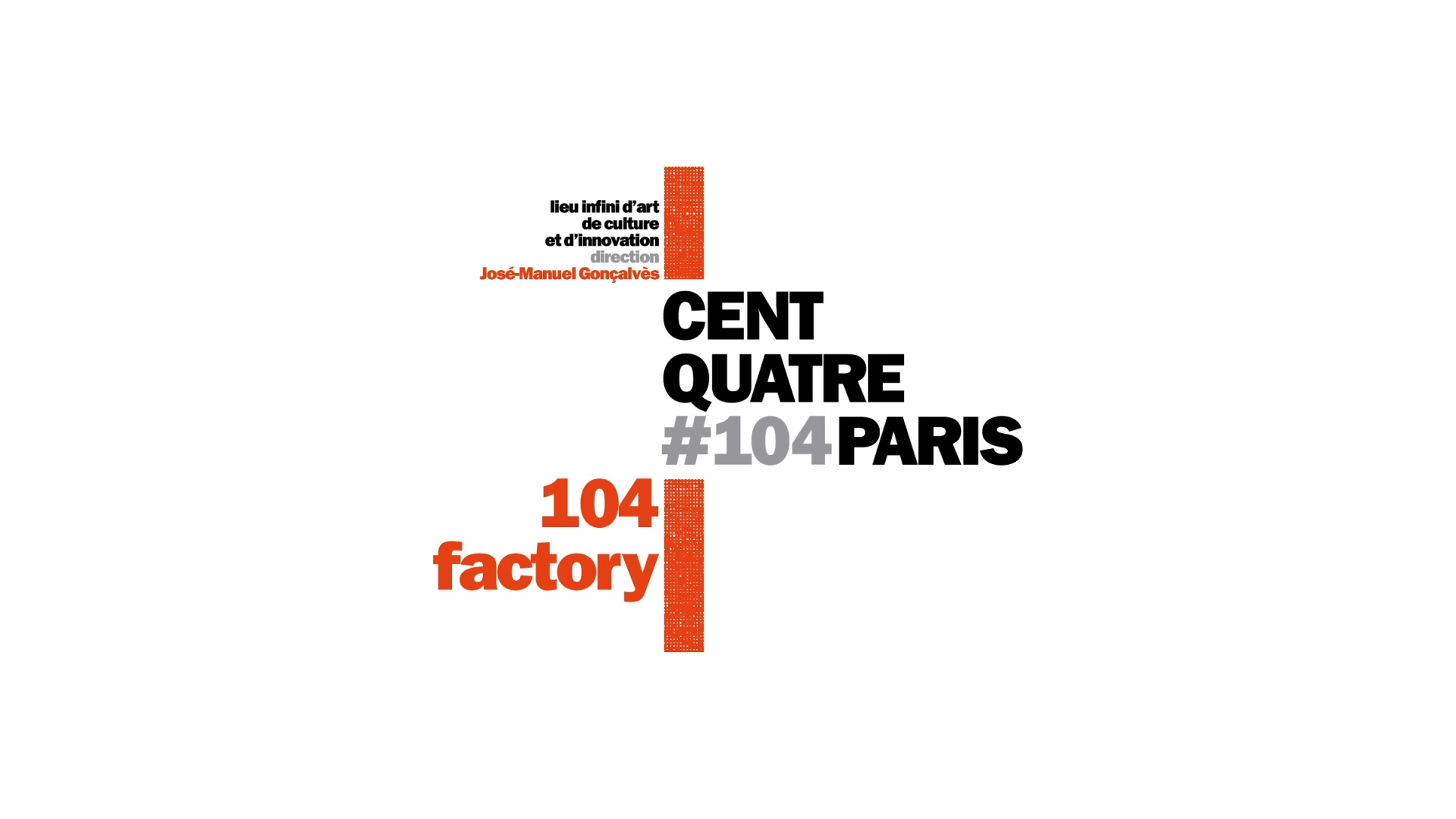 You are currently viewing 104factory